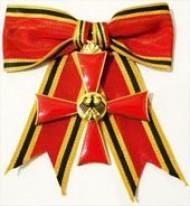 Großes Verdienstkreuz (Damenausführung)
